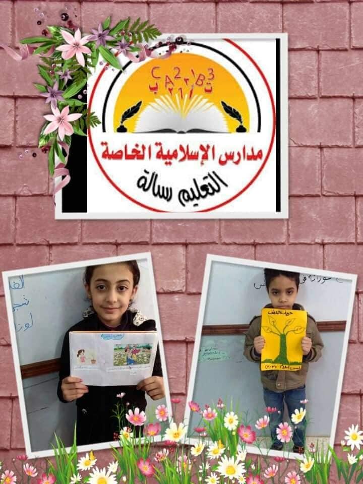 من انشطة اللغة العربية