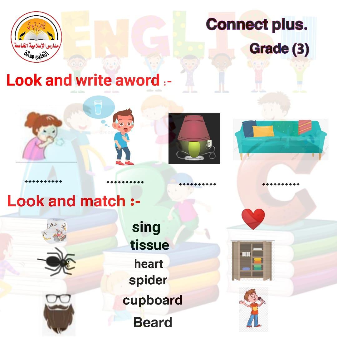 Connect Plus Grade 3