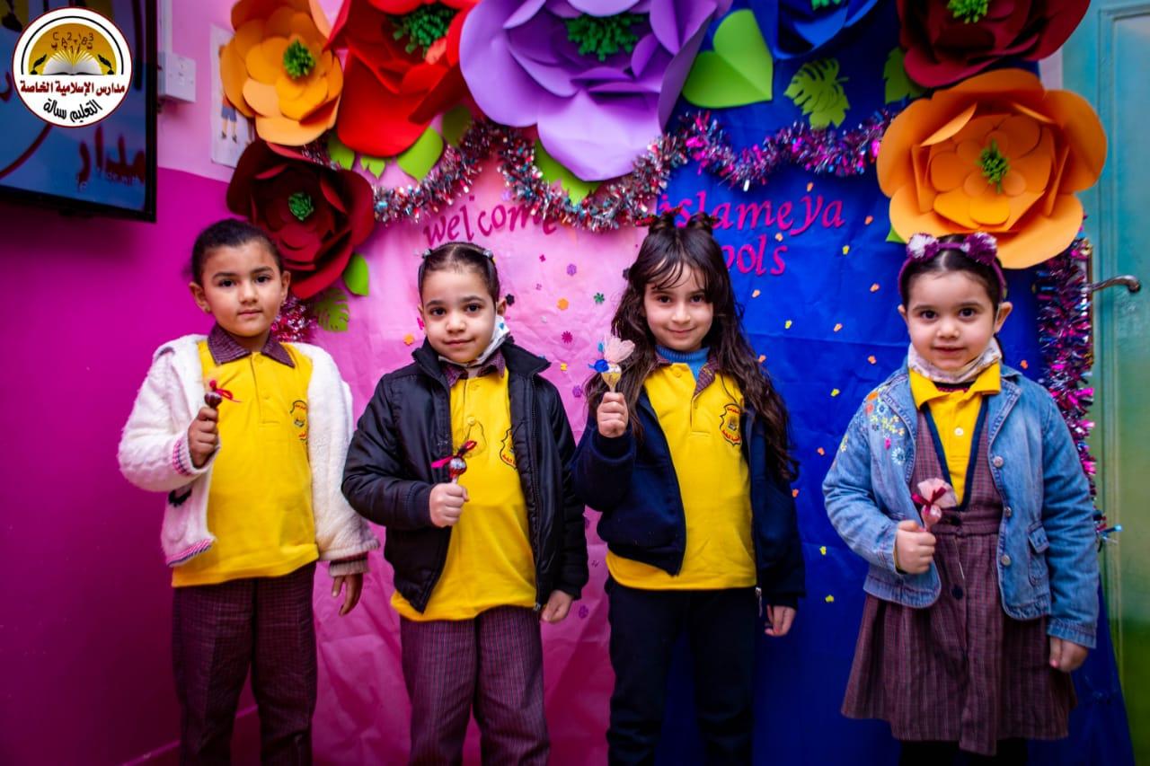 فعاليات أستقبال أطفال روضة الإسلامية الخاصة ( الترم الثاني 2020م_ 2021م)