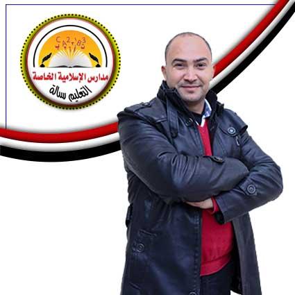 أ/محمد ربيع عبد العزيز