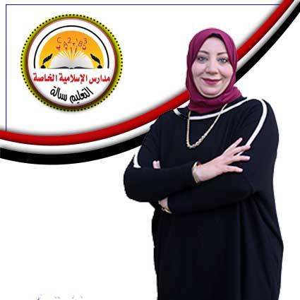 أ/ رشا محمد رشدى