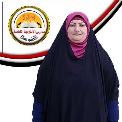 أ/ زينب عبد الفتاح محمد