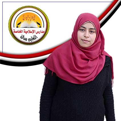 أ/ريهام السيد محمد